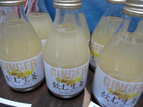 Japanese ginger juice