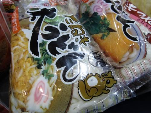 Youki noodles
