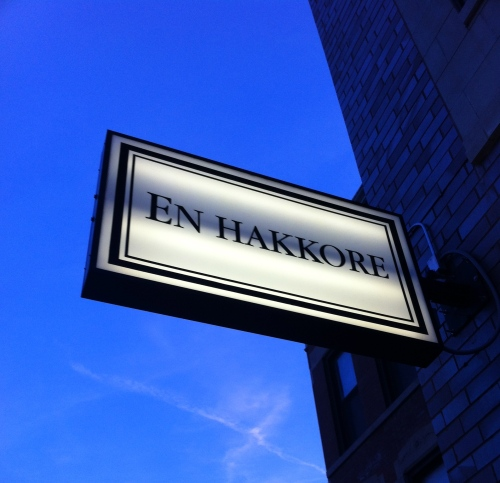 The En Hakkore sign